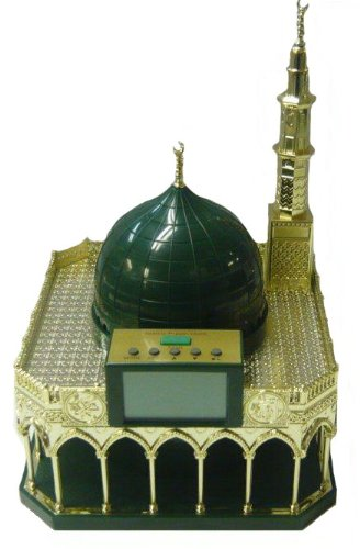 AC-08A (QAC-08A) Islamic Prayer Clock 1000 Cities (Green Dome)