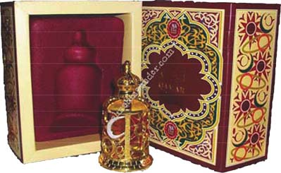Qamar Perfume Oil 15ml by Al Halal