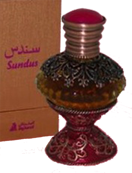 Sundus Perfume Oil 15ml by Asgharali