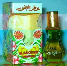 Al Bakhoor Perfume Oil 17ml by Hamil Al Musk