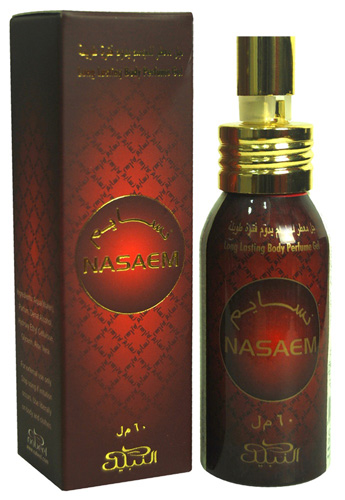 Nasaem Body Perfume Gel 60ml by Nabeel Perfumes