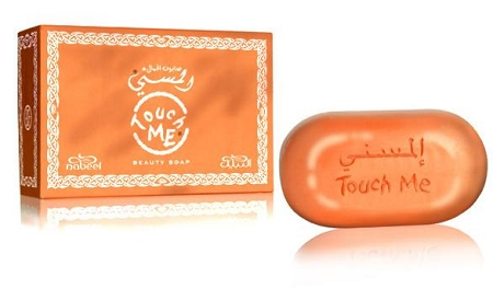Touch Me Beauty Soap 125 Grams Bar by Nabeel