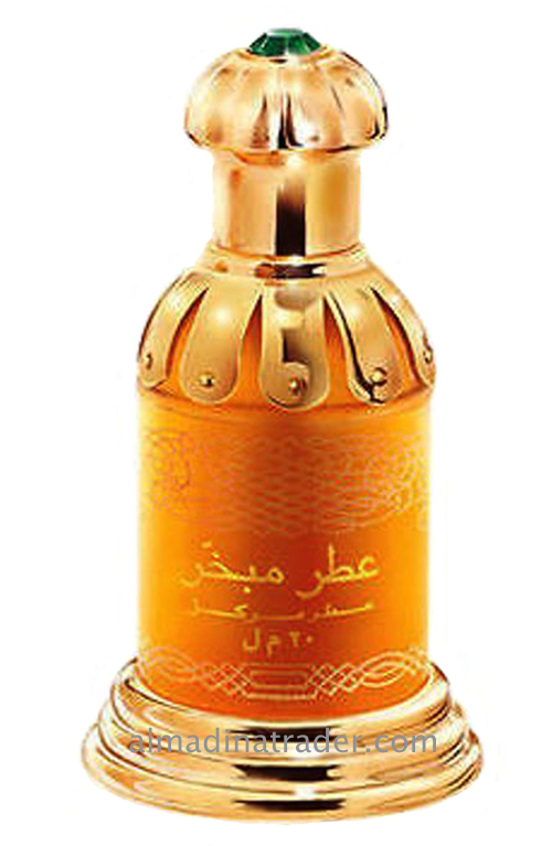 Attar Mubakhar Perfume Oil 20ml by Rasasi Perfumes